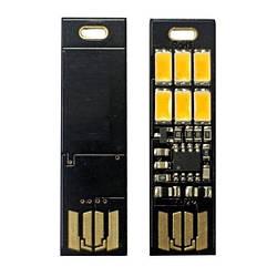 Сенсорный USB светильник