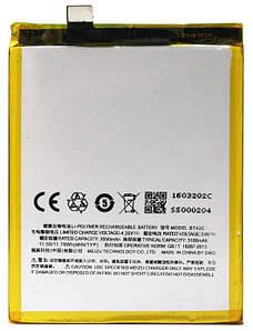Аккумулятор Meizu M2 Note BT42c, ОРИГИНАЛ