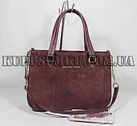 Замшевая каркасная небольшая брендовая сумка цвета марсала