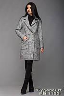 Весенне осеннее мженское пальто норма.