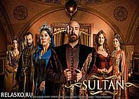 Картина 60х40 см Великолепный век дворец султана