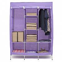 Тканевый складной шкаф-гардероб YQF130-14B