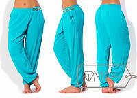 Женские молодежные брюки для пышных дам свободного покроя. Разные цвета.