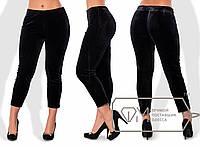 Бархатные женские брюки. Большие размеры. Цвет черный.