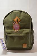 Рюкзак молодёжный Bagland хаки
