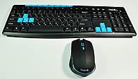 Беспроводной набор (клавиатура + мышь) Havit HV-KB527GCM