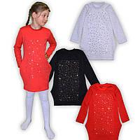 Платье с карманами стразы двухнитка