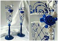 """Свадебные бокалы """"Нежность"""" высокие (Богемия) синие"""
