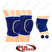 Наколенник волейбольный (2шт) Dikes BC-0835 (PL, эластан, безразмерный)
