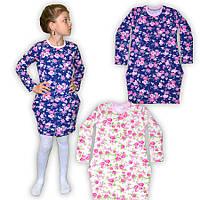 Платье с карманами цветная двухнитка