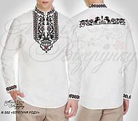 Мужские сорочки заготовки для вышивки в Украине. Сравнить цены ... 6a34f07525ce1