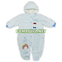 Детский весенний осенний комбинезон р. 80-86 для новорожденного из плащевки с махровой подкладкой 3413 Голубой