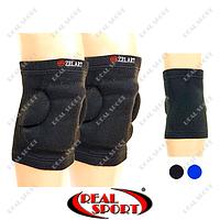 Наколенник волейбольный (2шт) Zelart BZ-2233 (PL, эластан)