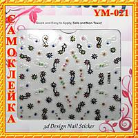 Наклейки для Ногтей с Имитацией Цветных Камней Самоклеющиеся 3D Nail Accessory YM-021  1