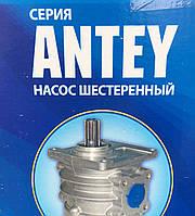 Насос НШ-100А круглый/ Гидросила/ серия Antey