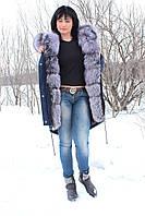Зимняя женская парка с мехом чернобурки синяя