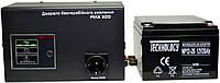Комплект резервного питания ИБП Вольт MAX 300 + АКБ TECHNOLOGY NP12-26Ah для 2-3ч работы газового котла, фото 1