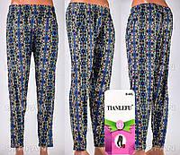 Женские лёгкие штаны Tianlefu 03 B-5XL 44-46-R