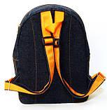 Дитячий рюкзак кошеня, фото 3