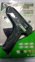 Пистолет клеевой ( Термопистолет) RT -1011 40 вт.