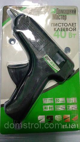 Пістолет клейовий ( Термопістолет) RT -1011 40 вт., фото 2