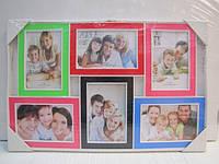 Разноцветная фоторамка-коллаж для интерьера на 6 фото. Артикул F747