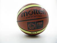 Баскетбольный Мяч Excess Ev