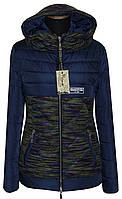 Женская короткая куртка от производителя