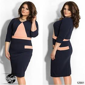 Платья размера +