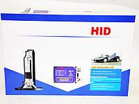 Биксенон BOSCH H4 6000К (XENON)