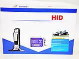 Бі ксенон BOSCH H4 XENON HID 35W 5000K (картонна упаковка), фото 3