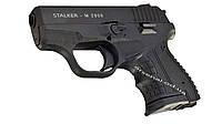 Стартовый пистолет STALKER  M-2906 (Matte Black)
