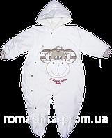 Детский весенний осенний комбинезон р. 80-86 для новорожденного из плащевки с махровой подкладкой 1358 Бежевый
