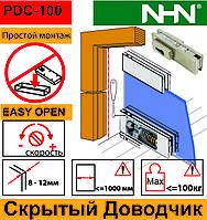 Петля з прихованим Доводчиком для маятникових скляних дверей NHN-PDC100 (Японія)