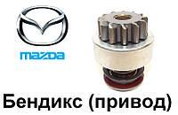 Mazda (Мазда). Бендикс стартера. Привод на стартер.