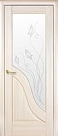 Межкомнатные двери Новый Стиль Амата ПО+Р2
