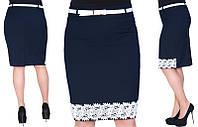 Женская юбка с белым кружевом. Цвет синий