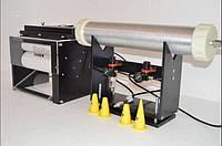 Оборудование для изготовления бойлов