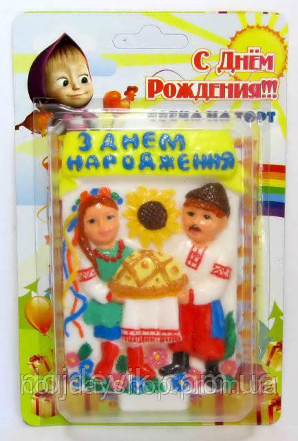 "Свеча для торта "" З Днем Народження "" с караваем"