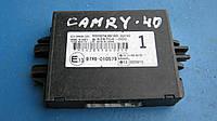 Блок управлением замками дверей Toyota Camry 40, 2007 г.в. 8978033150