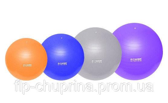 Мяч гимнастический POWER SYSTEM PS - 4018 85CM