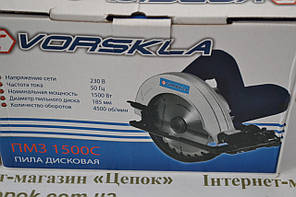 Пила дискова ПМЗ-1500С Vorskla