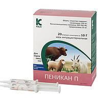 Пеникан П 10г , шприц для лечения острого мастита