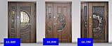 Двери входные элит, фото 2