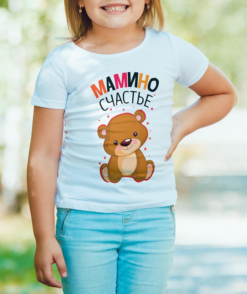 """Детская футболка """"Мамино счастье"""""""