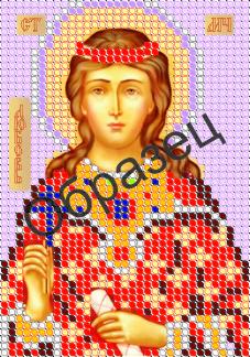 Схема для вышивки бисером «Святая Любовь»