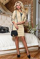 Классическое трикотажное платье с вышивкой на рукавах 44-50 размера, фото 1