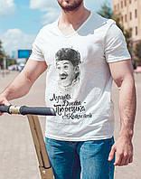 """Мужская футболка """"Лучшая диета - пюрешка с котлетой"""""""