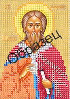 Схема для вышивки бисером «Святой Илья»