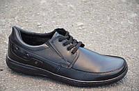 Туфли мужские черные круглый носок Львов популярные